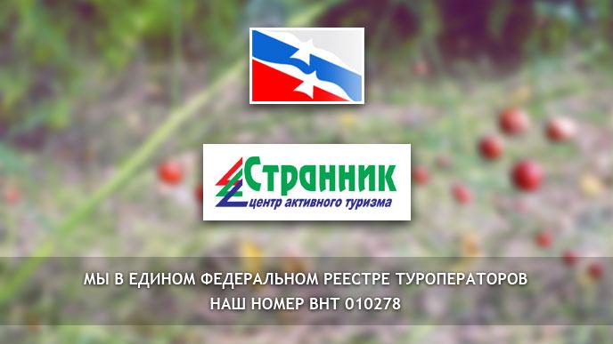 Новости томари сахалинская область